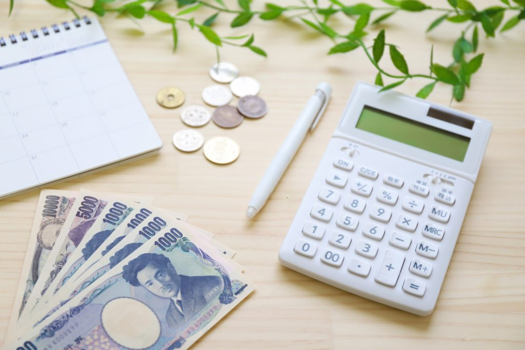 持続化給付金 給付額算定シミュレーション